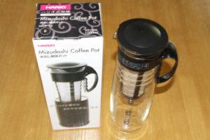 ハリオ水出しコーヒーポット